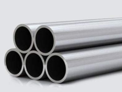 ASTM B161 Nickel 200 Pipe