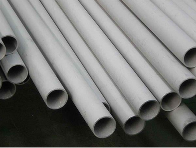 UNS N04400 Pipes