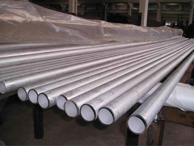 ASTM B725 Nickel 200 Welded Pipe